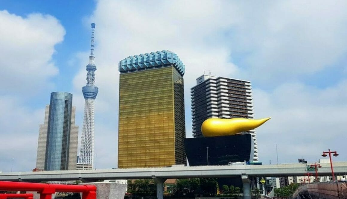 ¿Qué visitar en Tokio?